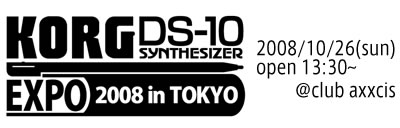 DS-10 Expo