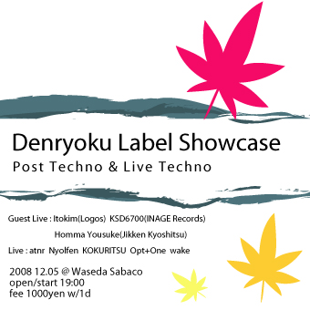 Denryoku Label Showcase