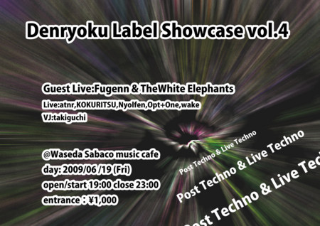 Denryoku Label Showcase Vol.4
