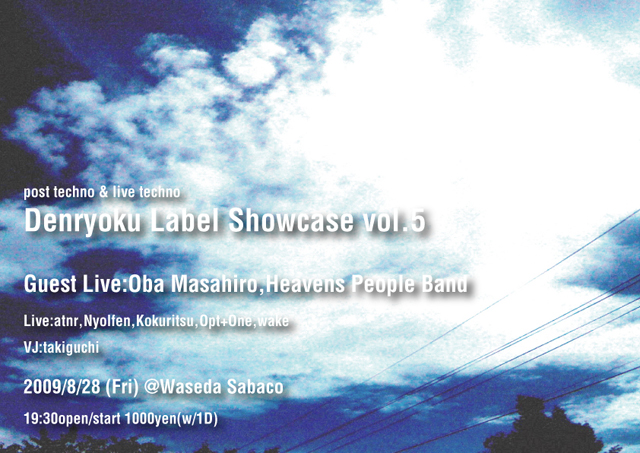 Denryoku Label Showcase vol.5