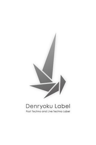 Denryoku Label Logo7