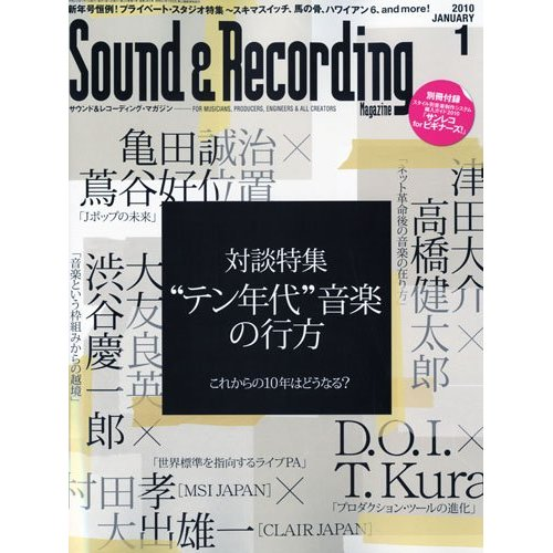 Sound&Recording Magazine