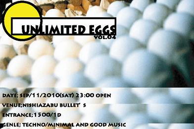 Unlimited Eggs vol.4