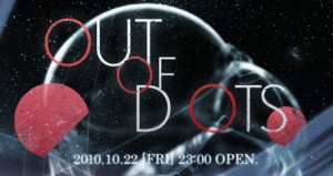 Out Of Dots