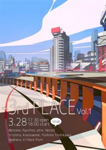 Denryoku Label presents -3rd PLACE Vol.1