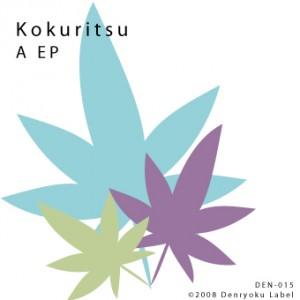 KOKURITSU - A EP